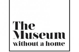 The Museum Without A Home - Μια Έκθεση για τη Φιλοξενία